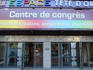 espace_tete_d_or_facade.jpg